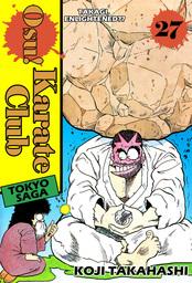 Osu! Karate Club, Volume 27