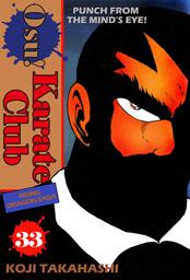Osu! Karate Club, Volume 33