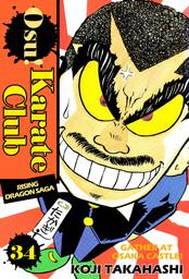 Osu! Karate Club, Volume 34