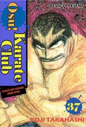 Osu! Karate Club, Volume 37