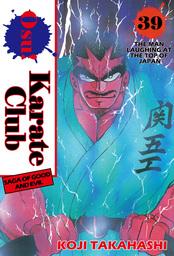 Osu! Karate Club, Volume 39