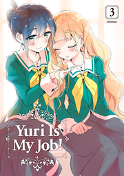 Yuri is My Job 3