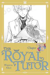 The Royal Tutor, Chapter 78