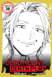 Dead Mount Death Play, Chapter 30