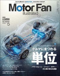 Motor Fan illustrated Vol.152