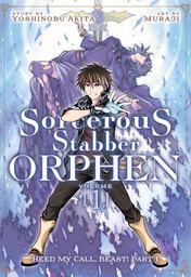 Sorcerous Stabber Orphen