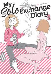 My Solo Exchange Diary Vol. 2