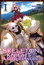Skeleton Knight in Another World Manga