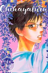 Chihayafuru Volume 17