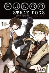 Bungo Stray Dogs Light Novel