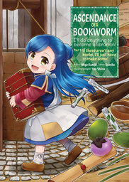 Ascendance of a Bookworm Manga