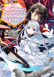 An Archdemon's Dilemma: How to Love Your Elf Bride Manga