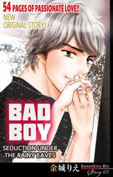 Bad Boy -Seduction Under the Rainy Eaves- (5)