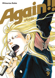Again!! Volume 9