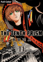 The Tenth Prism [Full Color] (English Edition), Volume 11