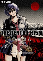 The Tenth Prism [Full Color] (English Edition), Volume 5