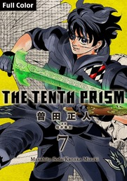 The Tenth Prism [Full Color] (English Edition), Volume 7