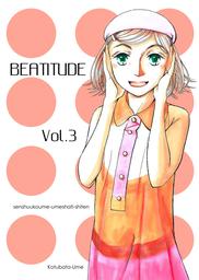 BEATITUDE Vol.3