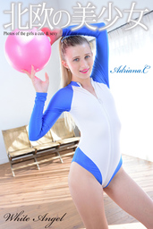 北欧美少女 Adriana.C 写真集