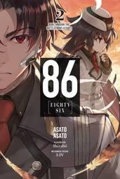 86--EIGHTY-SIX, Vol. 2