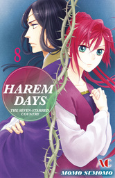 HAREM DAYS THE SEVEN-STARRED COUNTRY, Volume 8