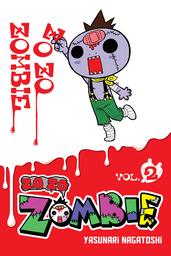 Zo Zo Zombie, Vol. 2
