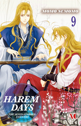 HAREM DAYS THE SEVEN-STARRED COUNTRY, Volume 9