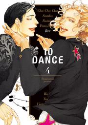 10 Dance 4