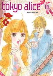 Tokyo Alice 14