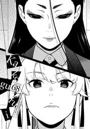 Kakegurui - Compulsive Gambler -, Chapter 68
