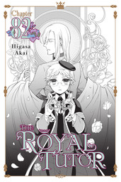 The Royal Tutor, Chapter 82