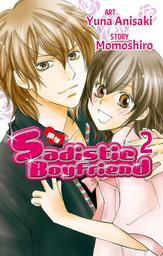 My Sadistic Boyfriend, Volume 2