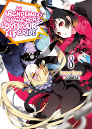An Archdemon's Dilemma: How to Love Your Elf Bride: Volume 8