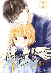 Atsumori-kun's Bride-to-Be 2