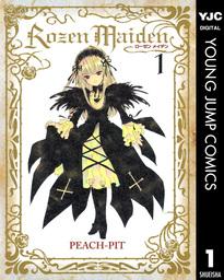 【20%OFF】Rozen Maiden【全7巻セット】