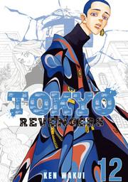 Tokyo Revengers 12