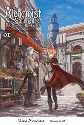 The Alchemist Who Survived Now Dreams of a Quiet City Life Light Novel