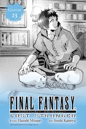 Final Fantasy Lost Stranger Serial