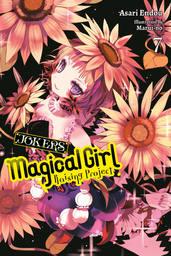 Magical Girl Raising Project, Vol. 7