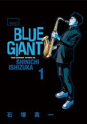 【20%OFF】BLUE GIANT【全10巻セット】