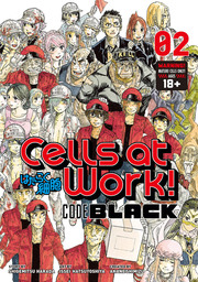 Cells at Work! CODE BLACK 2