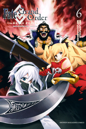 Fate/Grand Order-turas realta-(6)