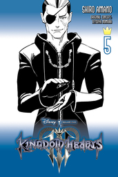Kingdom Hearts III (manga serial)