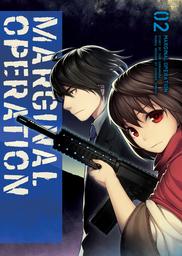 Marginal Operation Volume 2