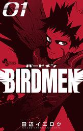 BIRDMEN(1)【期間限定 無料お試し版】