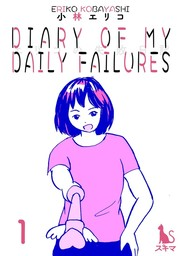 Diary of My Daily Failures, Chapter Collections
