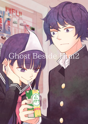 Ghost Beside Him, Chapter Collections