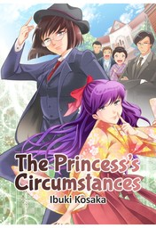 The Princess's Circumstances, Chapter Collections