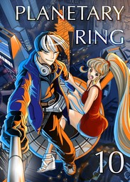 Planetary Ring, Chapter Collections