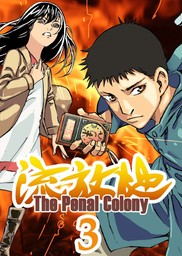 The Penal Colony, Chapter 3